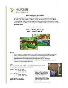 Errington Workshop